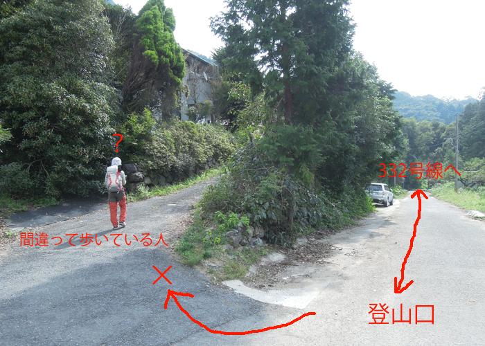 2015,9,22竜ヶ鼻-2
