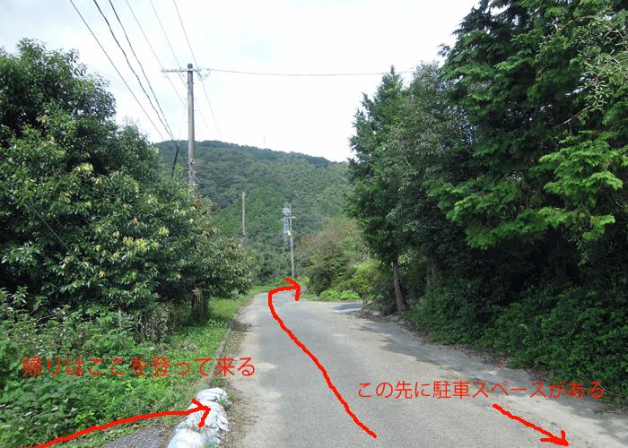 2015,9,22竜ヶ鼻-1