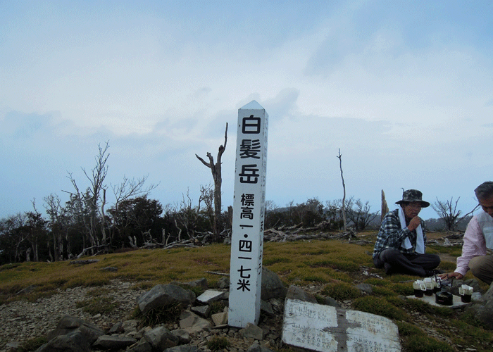 2015,10,11白髪岳-12