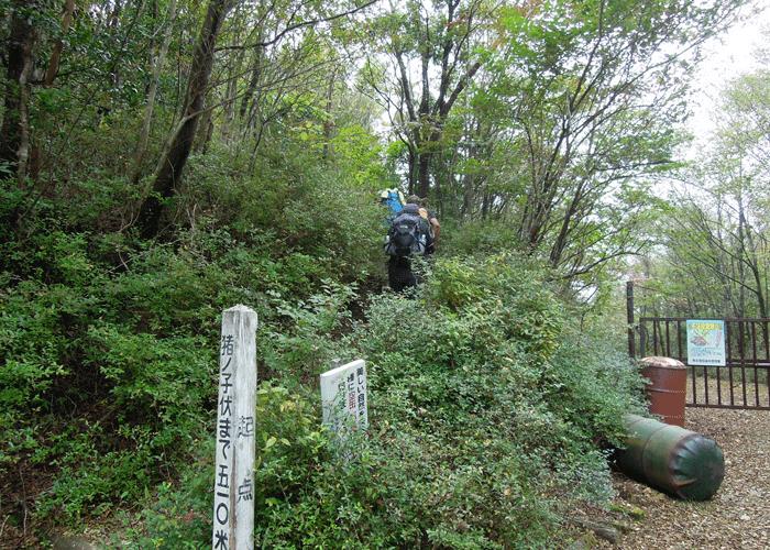 2015,10,11白髪岳-1