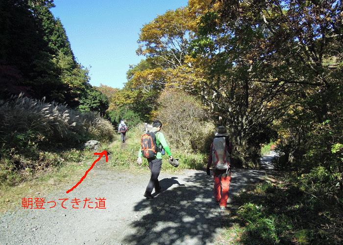 2015,10,17大船山-28