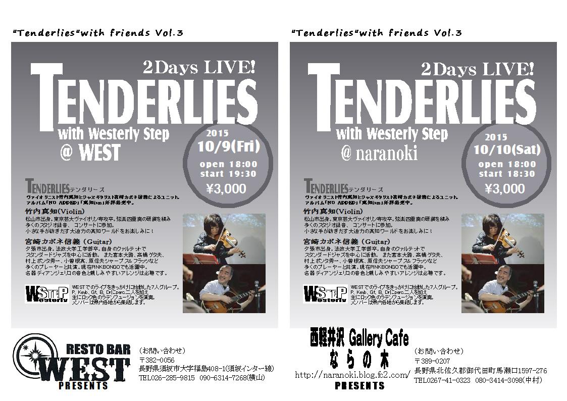 Tenderlies with friends