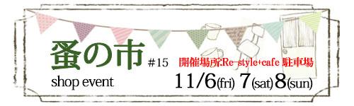 201511nomi-bana.jpg