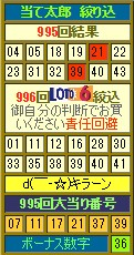 2015y08m21d_165347273.jpg