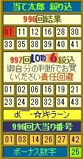 2015y08m24d_193320366.jpg