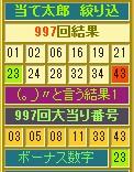 2015y08m27d_185732866.jpg