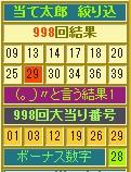 2015y08m31d_185758997.jpg