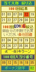 2015y09m12d_164202111.jpg