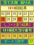 2015y10m12d_185649572.jpg