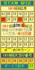 2015y10m13d_155915754.jpg