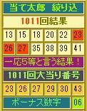 2015y10m15d_185713423.jpg