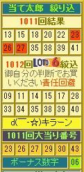 2015y10m16d_170719017.jpg
