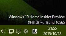 2015y10m18d_215509980.jpg