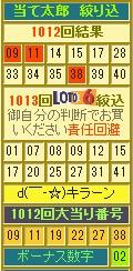 2015y10m21d_164945827.jpg