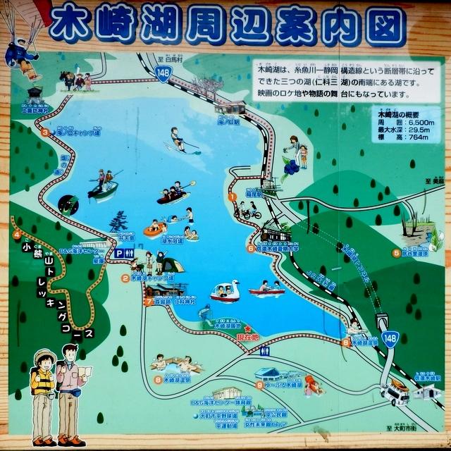 木崎湖 (76)