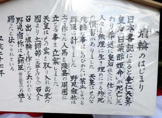 穂高神社 (37)