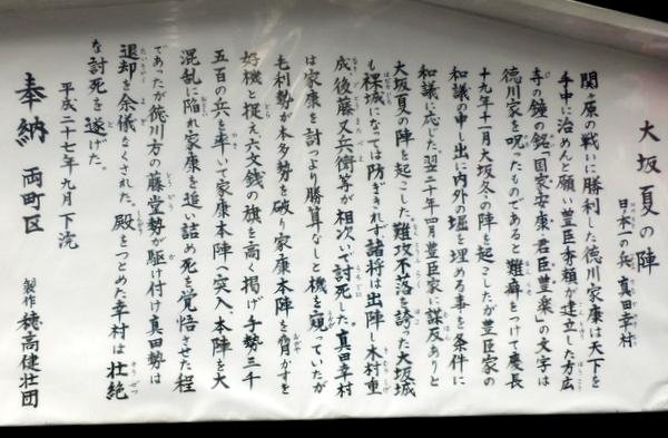 穂高神社 (125)