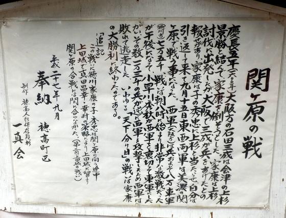 穂高神社 (222)
