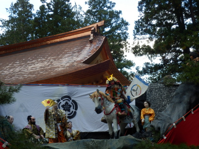 穂高神社 (243)