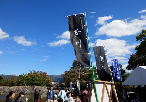 松本城そば-036