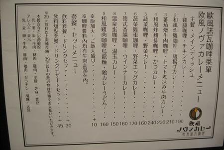 DSC_8099.jpg