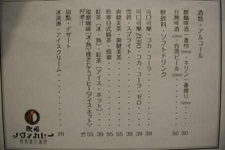 DSC_8101.jpg