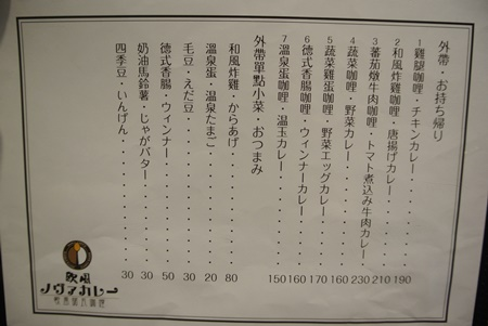 DSC_8102.jpg