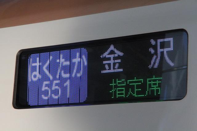 20150721_1.jpg