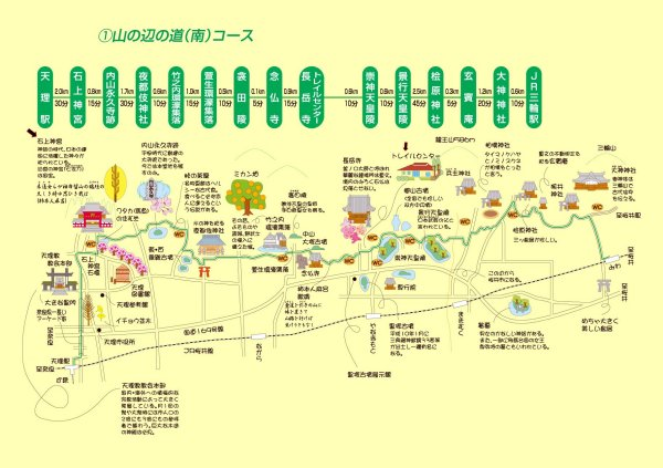 yamanobe_s_l_map tennri