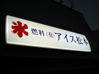 rie11482.jpg