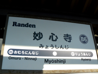 rie11652.jpg
