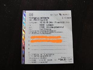 10 2015 リューベック in ドイツ