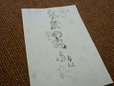 児童館2015夏②