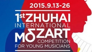 1st_zhuhai_international_mozart_competition_2__.jpg