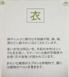 qw6.jpg