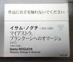 yokoyoko12.jpg