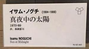yokoyoko13.jpg
