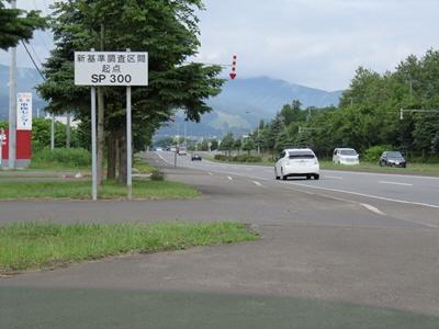 bl-p926a.jpg