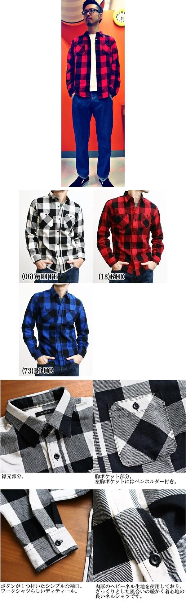 2015-10-11 チックシャツ ヴィンテージイーエル 002 ブログ用-vert バッファローチェック