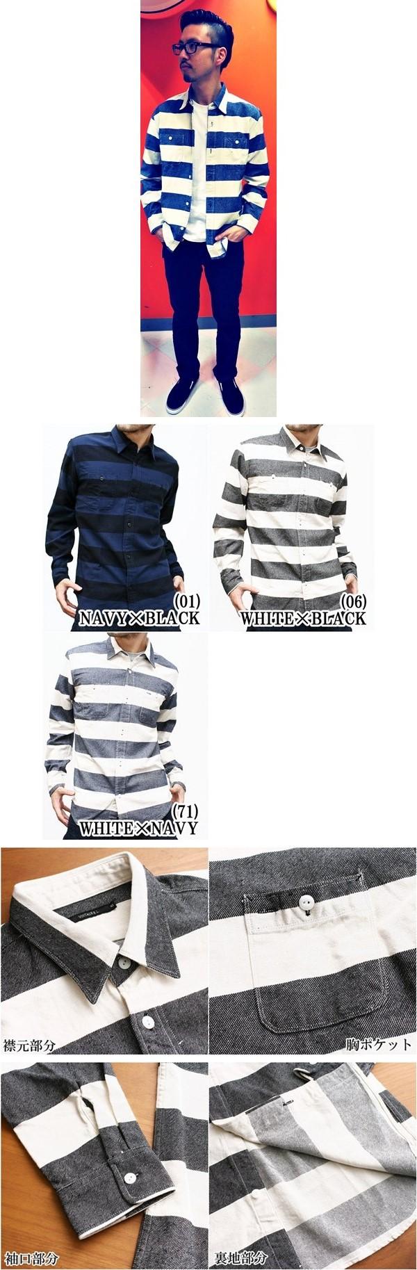 2015-10-11 チックシャツ ヴィンテージイーエル 006 ブログ用-vert プリズンボーダー