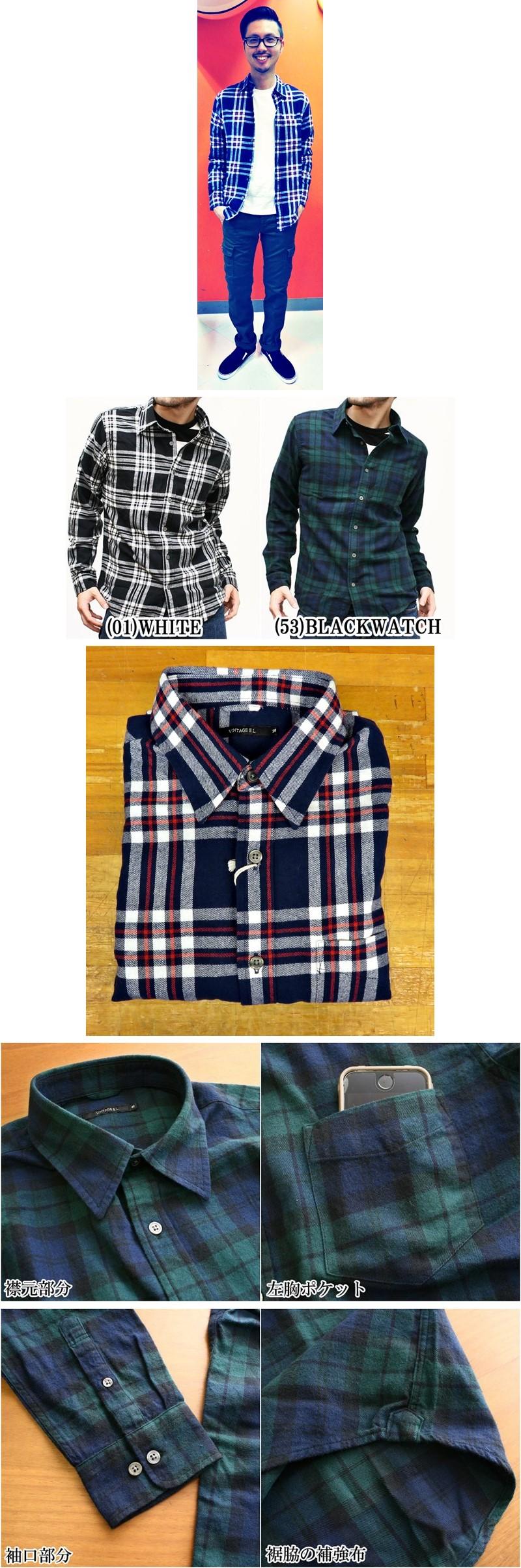 2015-10-11 チックシャツ ヴィンテージイーエル 010 ブログ用-vert タータンチェック