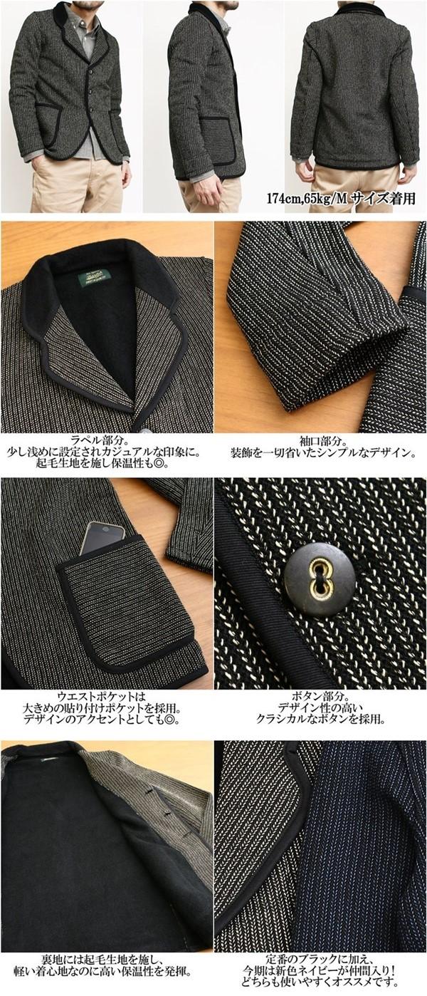 2015-10-22 オリジナルビーチクロステーラードジャケット 4-vert