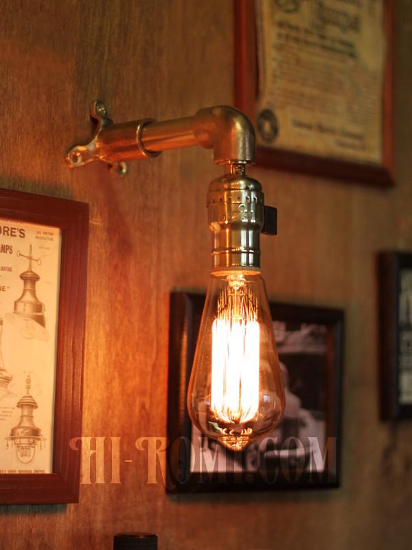 LEVITON社製真鍮ファットボーイソケット工業系ブラケットB/インダストリアルスチームパンクウォールランプ壁面照明
