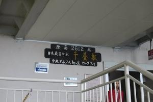 2015091529.jpg