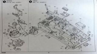 Strv103c インストの一部