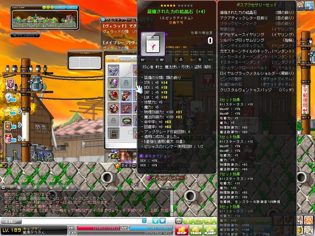 Maple150929_003046.jpg