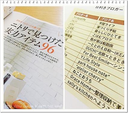 20150909-2.jpg