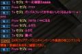 20150910-00.jpg