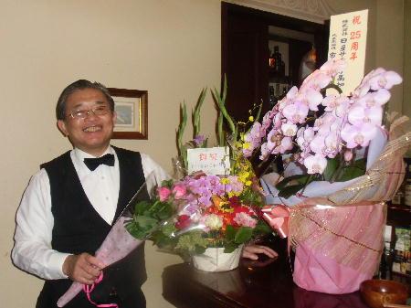 塩田とお花