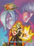 『THE KING OF FIGHTERS 2003 THE COMIC』Vol.2